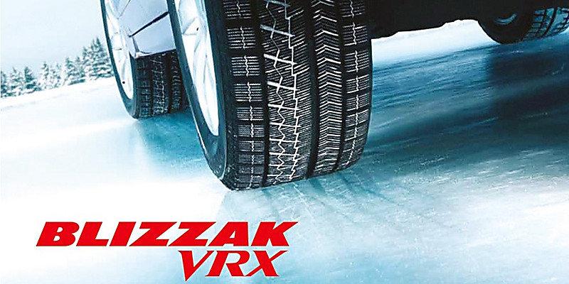 Картинки по запросу Blizzak VRX Bridgestone